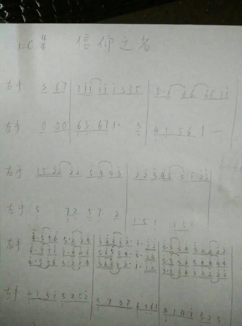 tfboys简谱歌谱大全 三亚图片网图片
