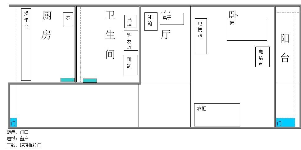 户型 户型图 平面图 969_483图片