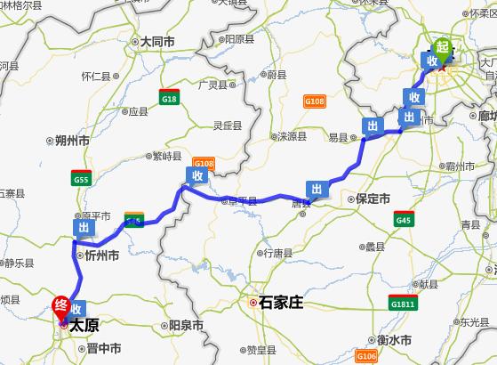 北京到山西太原自驾