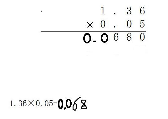 1.36÷0.05=