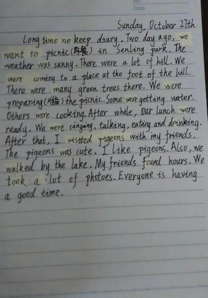 学霸们帮忙写一篇英语日记80词左右的 必采纳!多谢