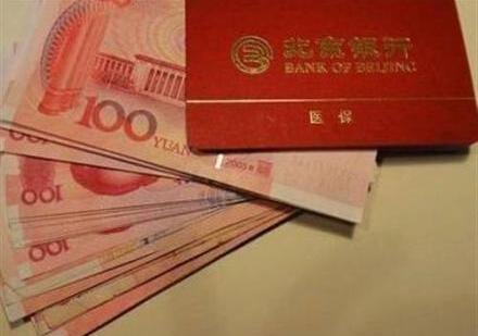 北京银行医保存折大概在缴纳社保多长时间下发?,我在第...