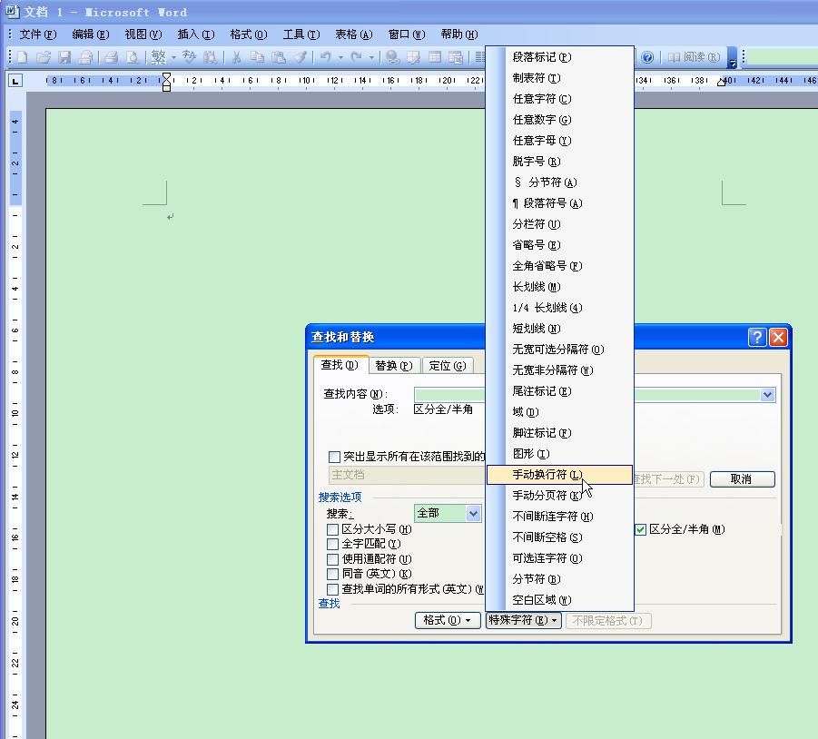 某些表格从excel中复制表格到word出现自动换行符号图片