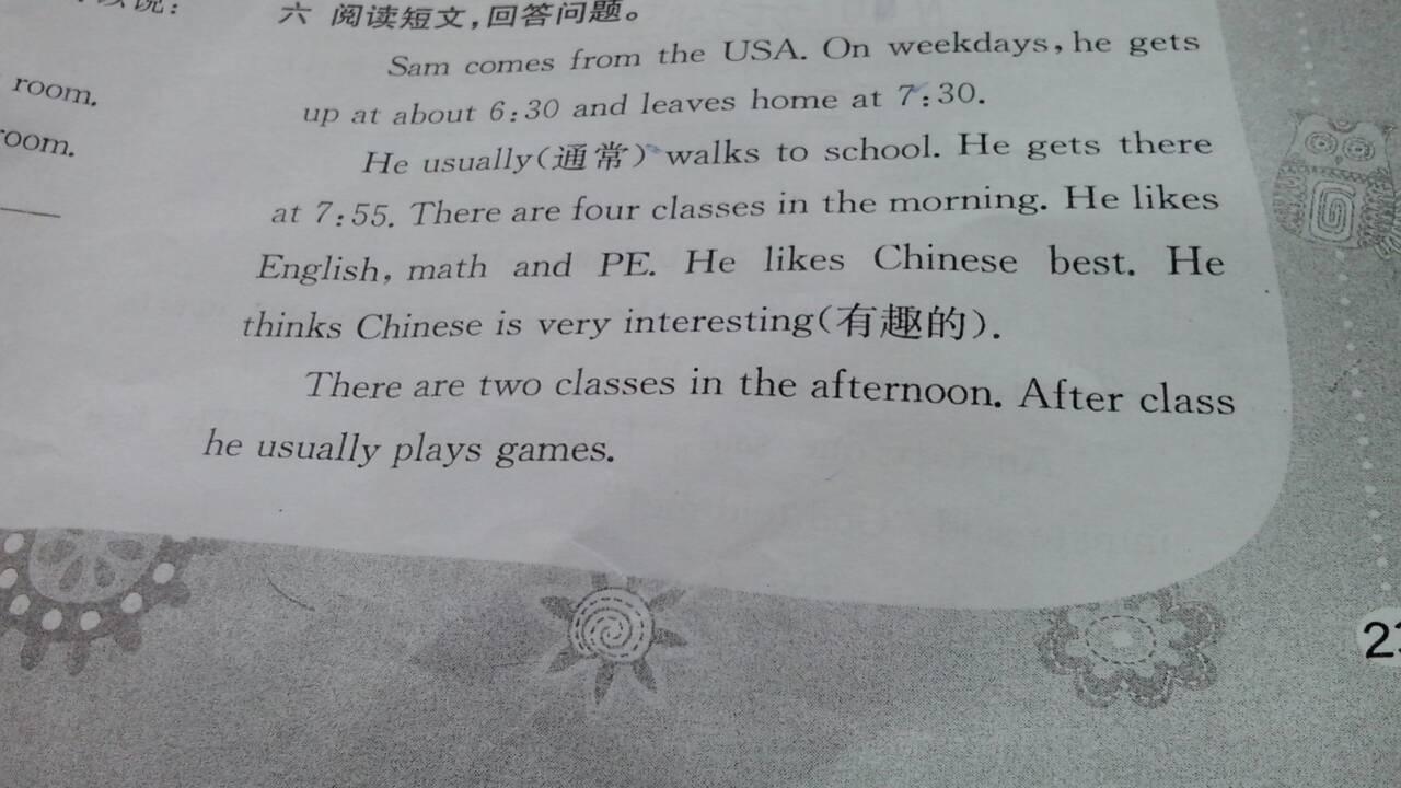 翻译英语短文