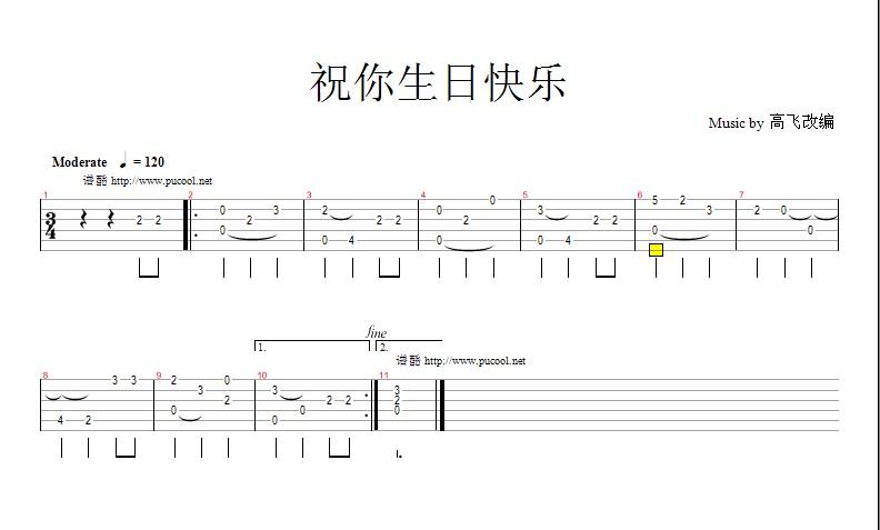 济南三孔桥教得快的大学生吉他培训