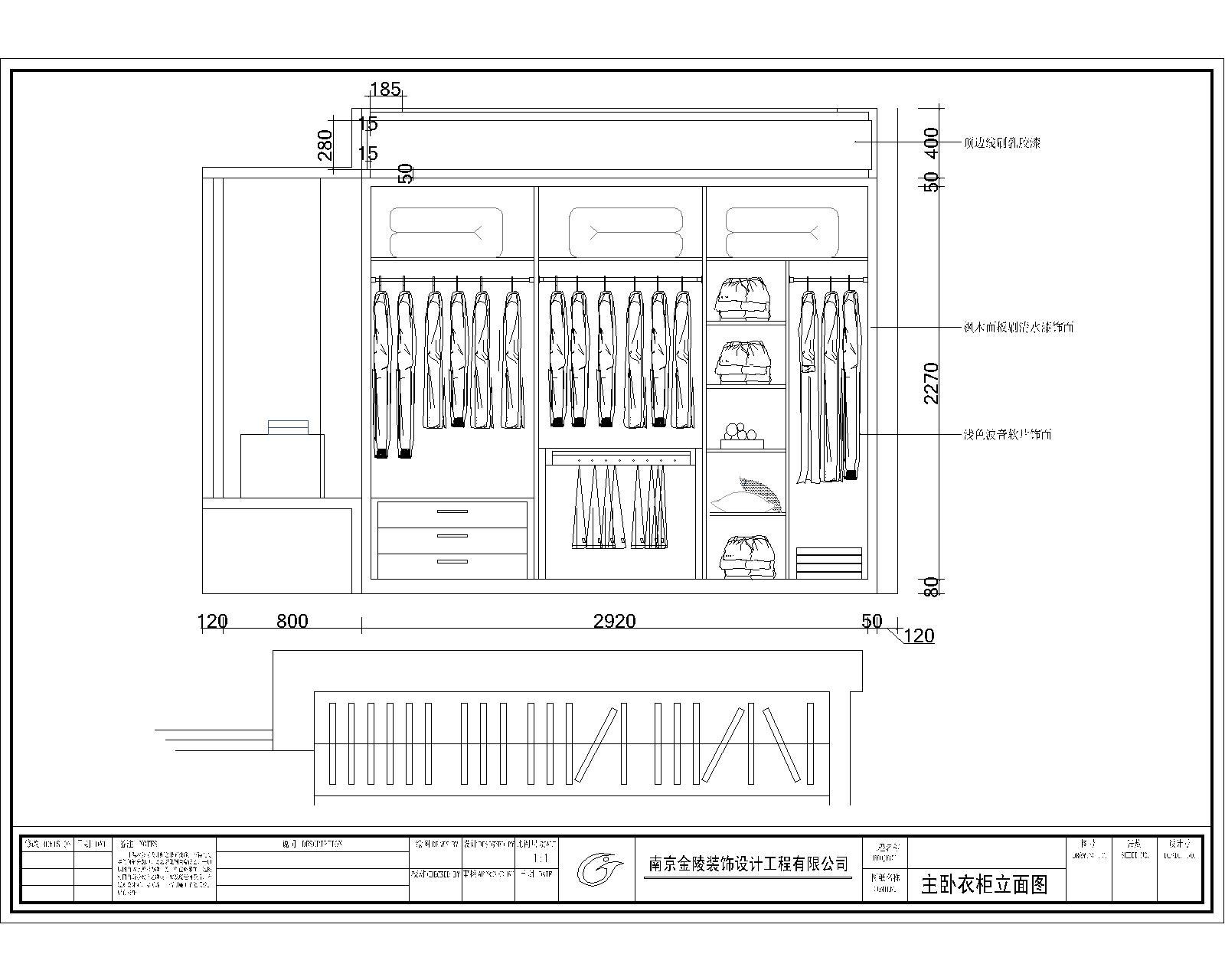 整体衣柜设计图片 59 2008-10-10 卧室大衣柜设计图片 111 2011-04-02图片