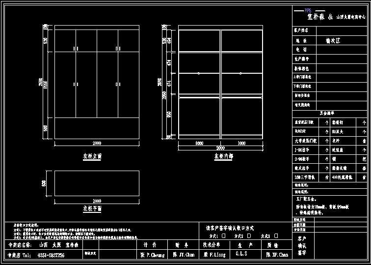 求下面带柜子的榻榻米cad图纸 (756x539)-室内设计 cad图库 cad图