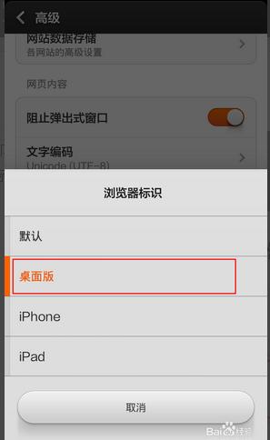 怎样用手机下载百度文库里的ppt课件?图片