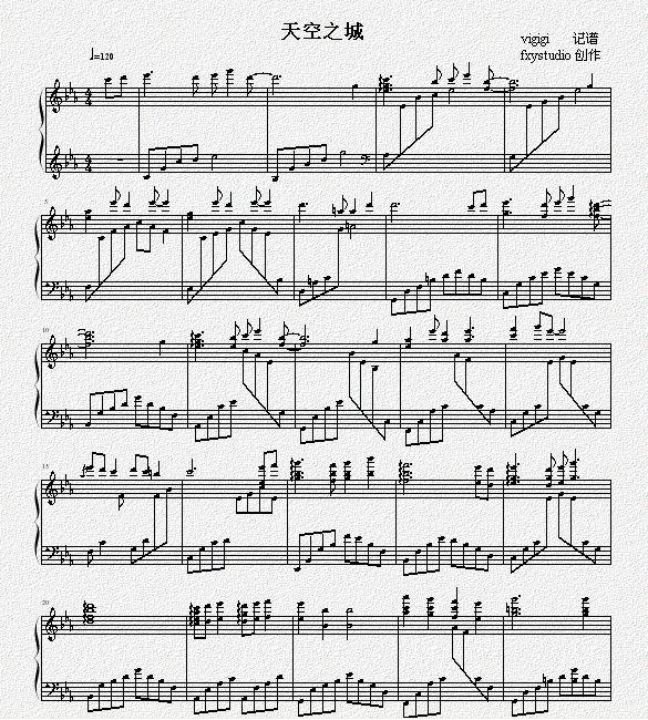 同问求天空之城钢琴谱,带伴奏的图片