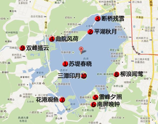 西湖景区地图