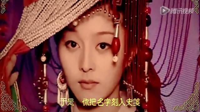 古装美女嫁衣视频里的某个美女求名字及电视剧