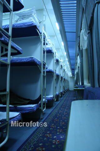 火车卧铺座位分布图 高铁座位分布图一等座 火车票座位号分布图 普快