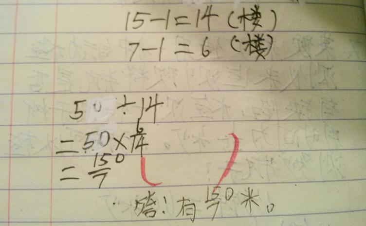 分数除法练习题1