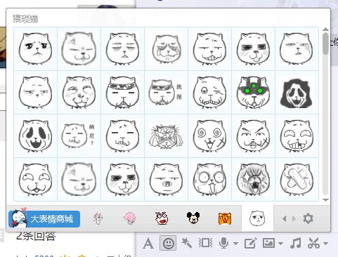 求猥琐猫表情包图片