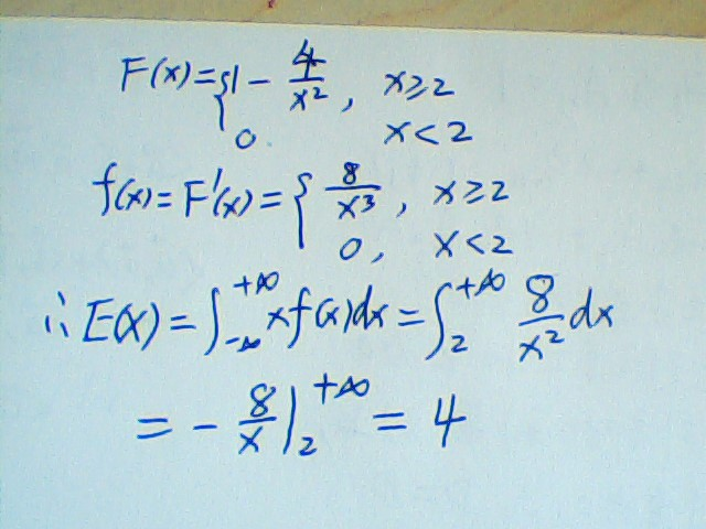 连续分布函数的期望
