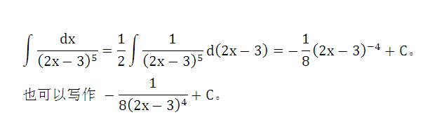 ∫(5-2x)∧9dx