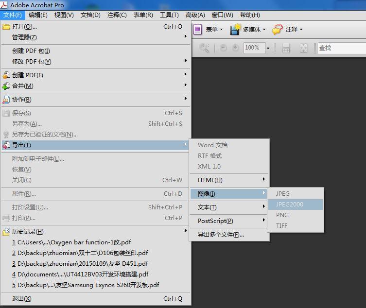 pdf转换成jpg格式怎么转,不用qq截图图片