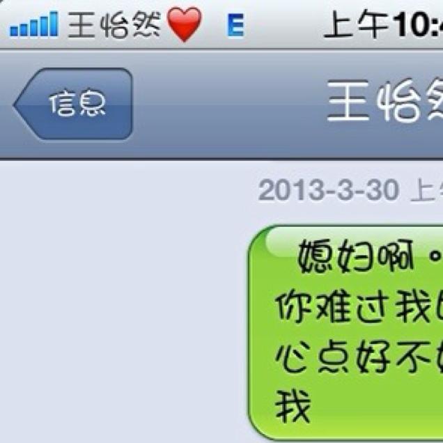 11:11139****7176|来自手机看见|v手机:朋友/手机我知道苹果手机通讯富士康二手手机苹果图片