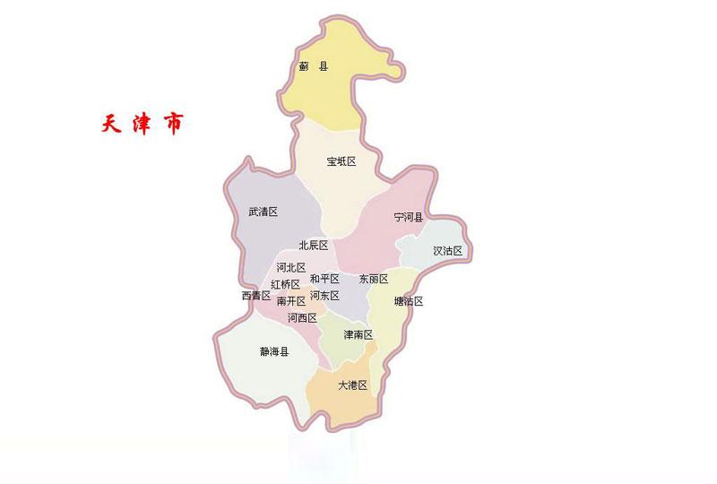 天津 地图