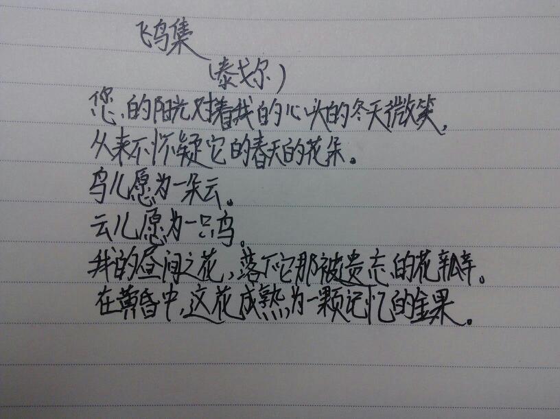 急急急急急(°ー°〃)是一个日本女歌手在教室走廊拍的mv,边走边拍!