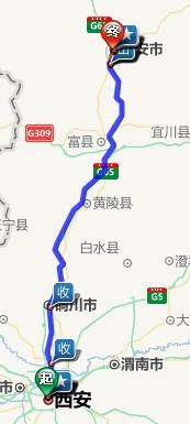 延安距离西安多少公里