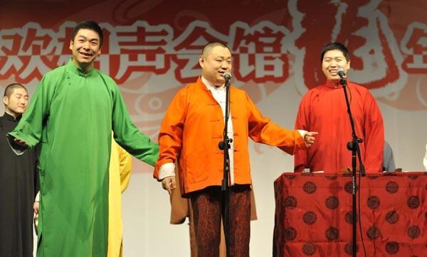 上海相声会馆_品欢相声会馆的演出场地