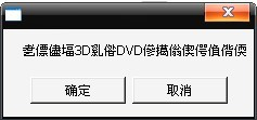 3d工口医中文版百度