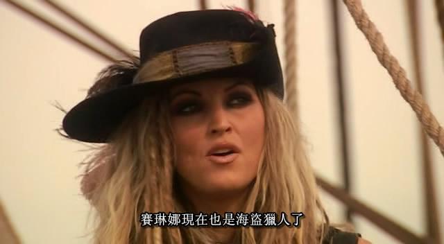 求加勒比女海盗1,2,3百度网盘,最好中文字幕