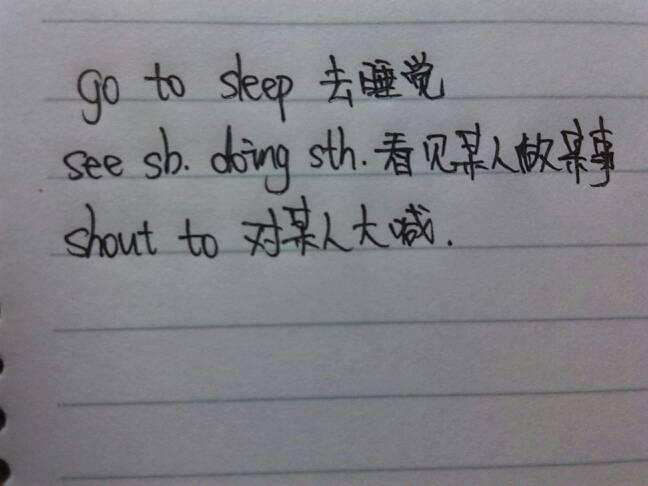 something是什么意思_go to sleep是什么意思 see sb doing sth 是什么意思