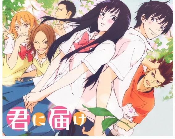 好看的日本爱情动漫 已完结的