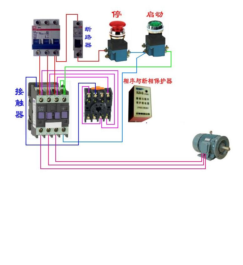 220v交流接触器接线图