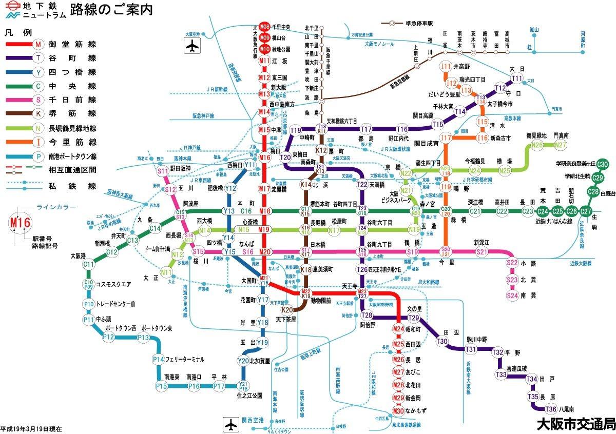 心斋桥怎么去京都