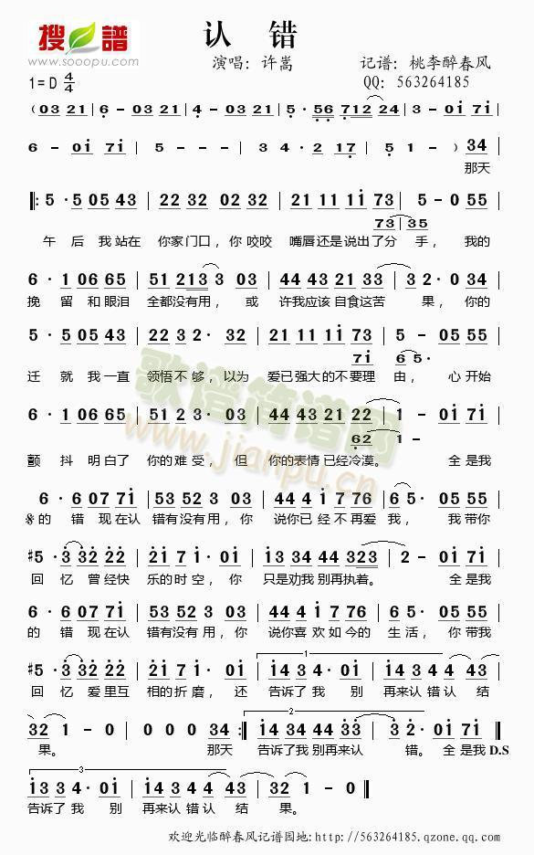 """""""青花瓷电子琴简谱""""相关的详细问题如下:青花瓷电子琴简谱 ==========图片"""