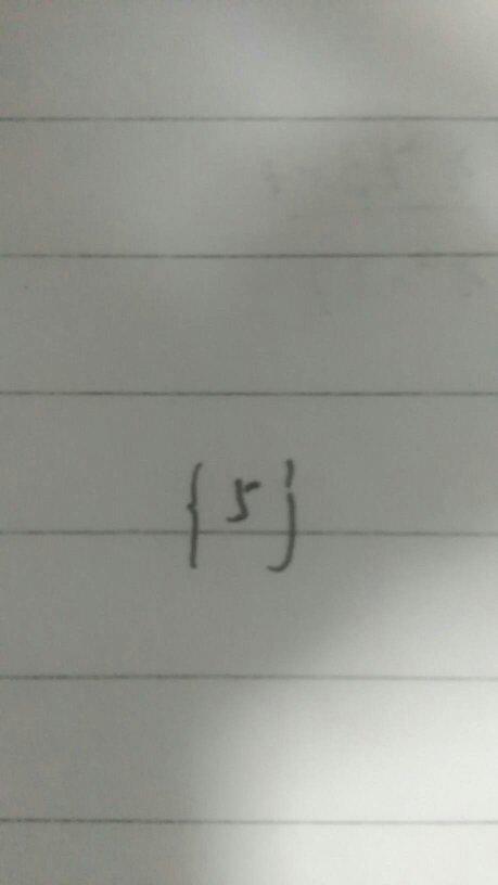 比2打3的实数全体