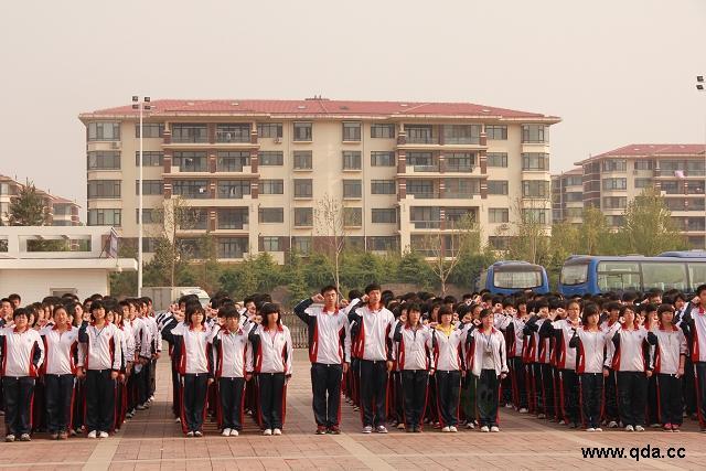 上海市致远高中好自学书教辅中学图片