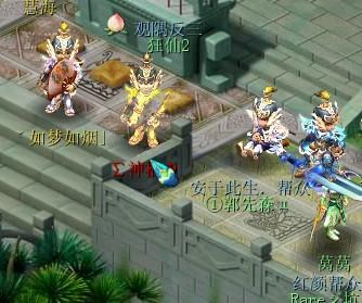 2012-08-18 16:13大话慕容  分类:梦幻西游 我玩的是经典版的,怎么图片