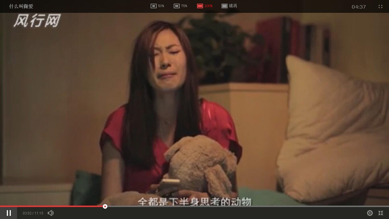 做爱视频电影_找到了,我说我曾经在哪里听过了,在微电影【什么叫做爱1】里面一个女