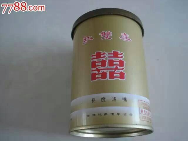 南洋兄弟红双喜罐装香烟... b.hiphotos.baidu.com 宽640x480 ...