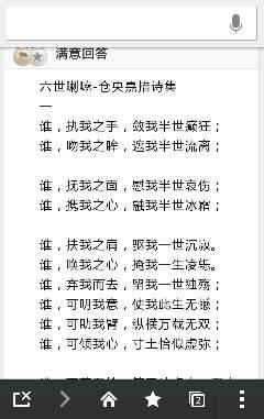求一套qq昵称,个性签名,不要非主流,不要爱情,纯文字无特殊符号,昵称8图片