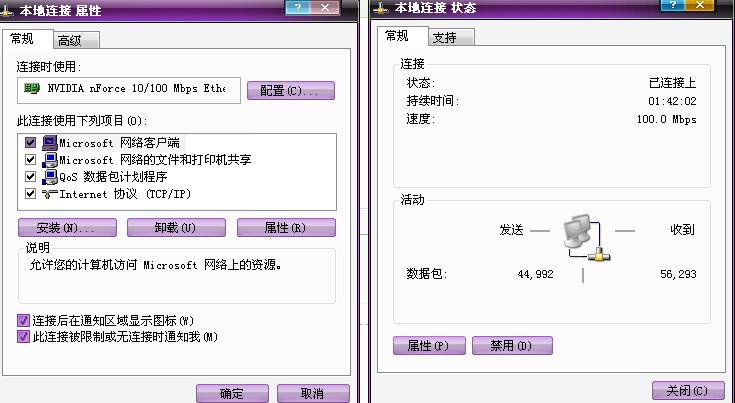 win7任务栏无线网络图标显示异常-任务栏网络图标怎么找 任务栏找不图片