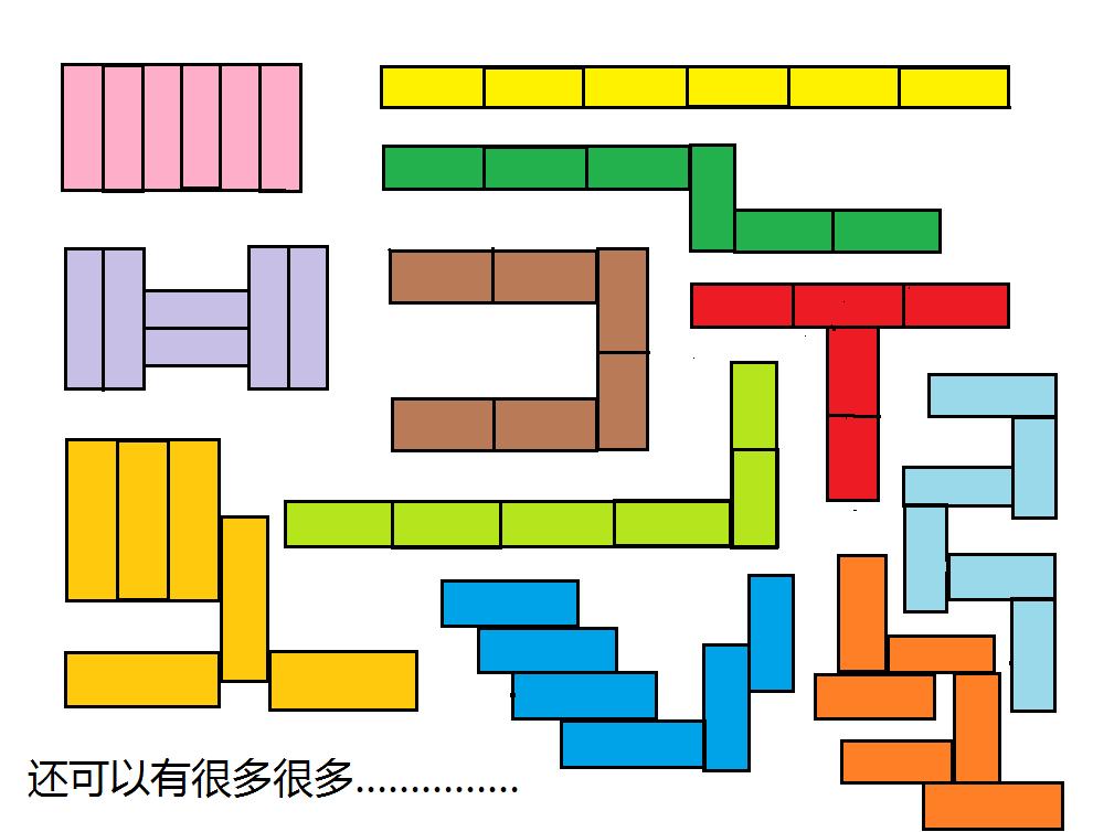 六个长方形可以拼成几种图形 -6个长方形组成的图形 完美作业网