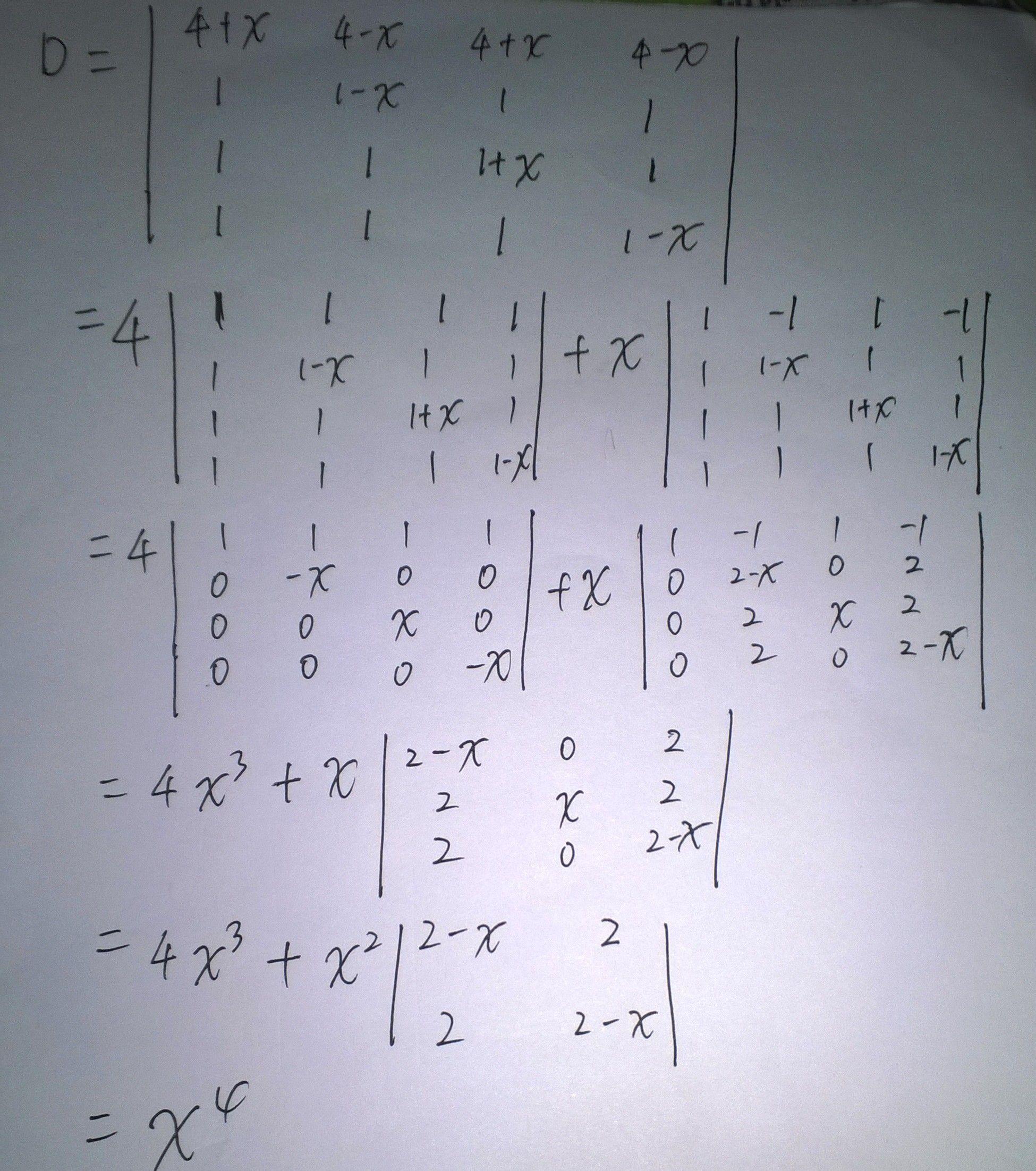 【线性代数】计算行列式图片