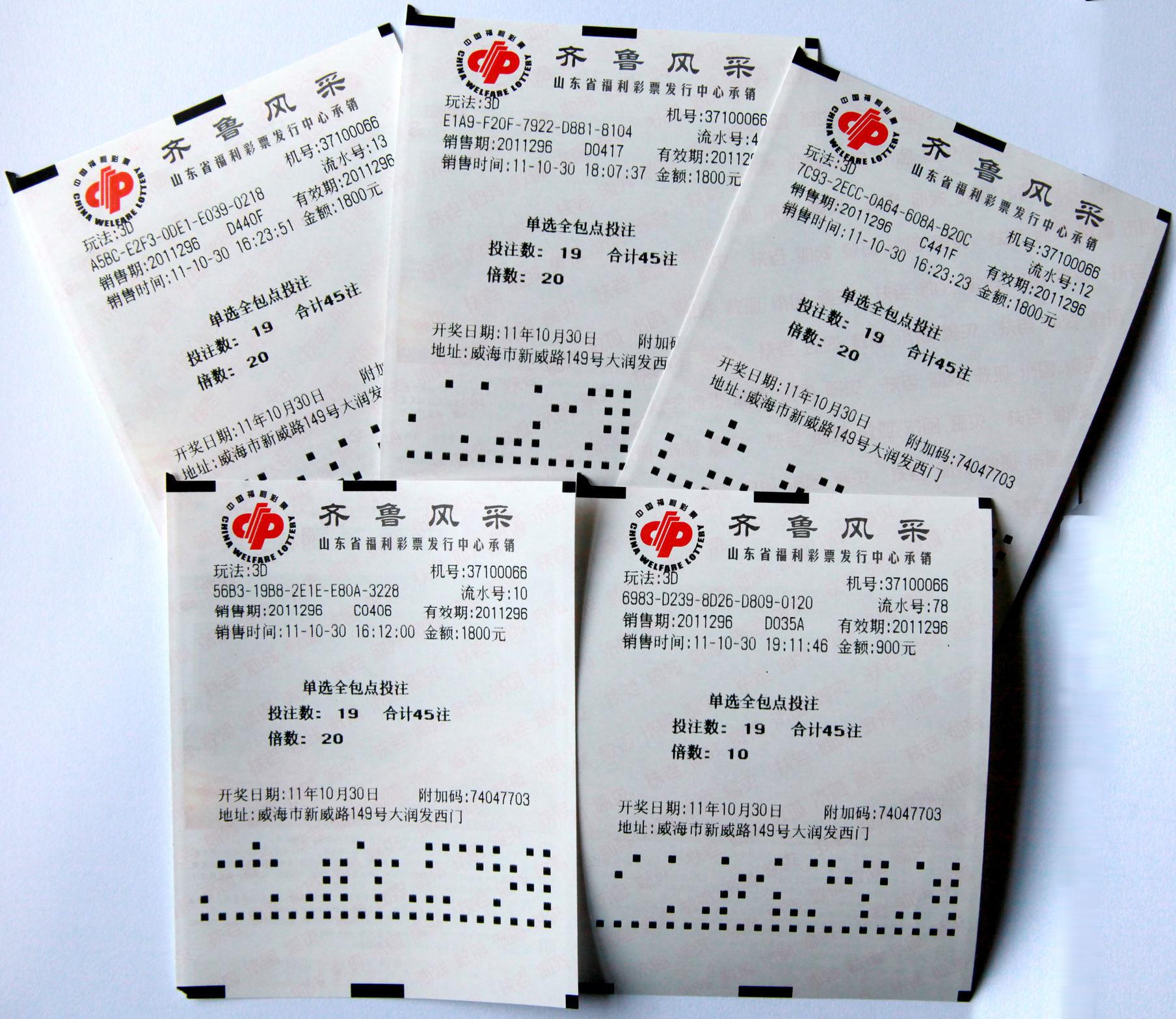 pc28怎什么类型的彩票?