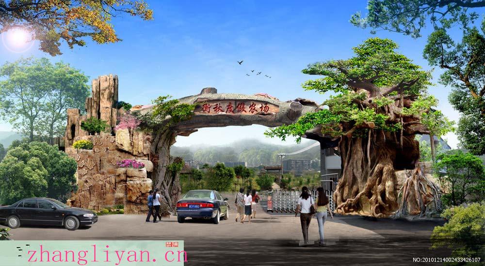 农业生态园设计方案   生态园效果图设计图__建筑设计   生高清图片