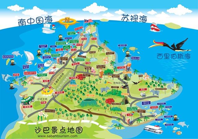 上海到斗湖