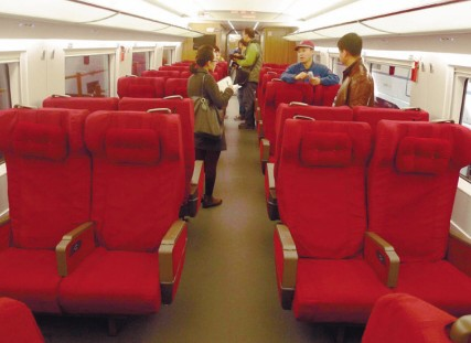 高铁的座位有哪几种呢图片