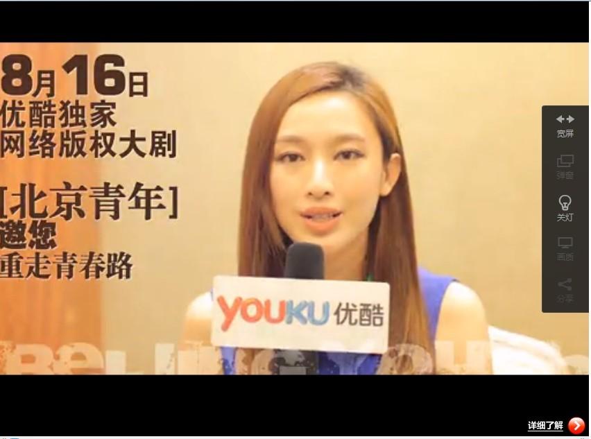 出演北京青年的这个女演员是谁?图片