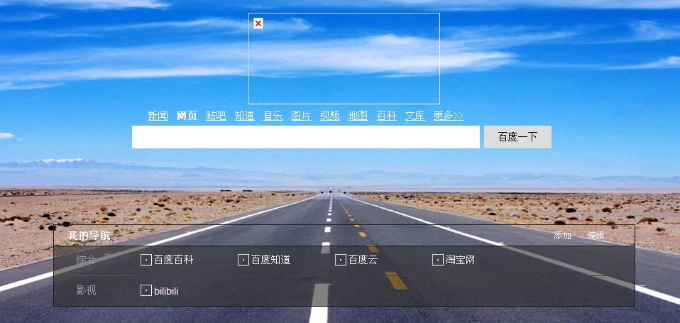 网页图标无法显示_百度知道图片