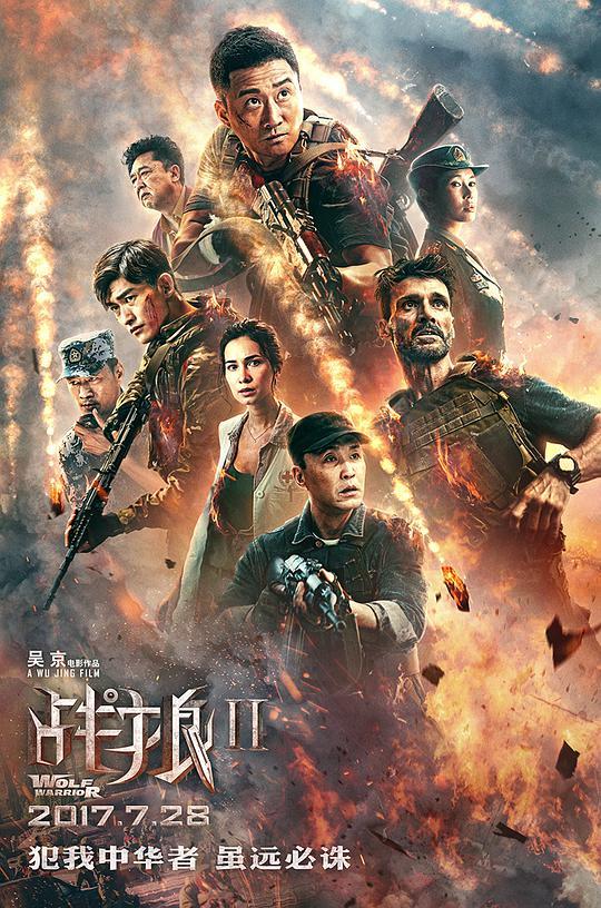 秋霞电影网北京电影学院中国电影编剧研究院图片