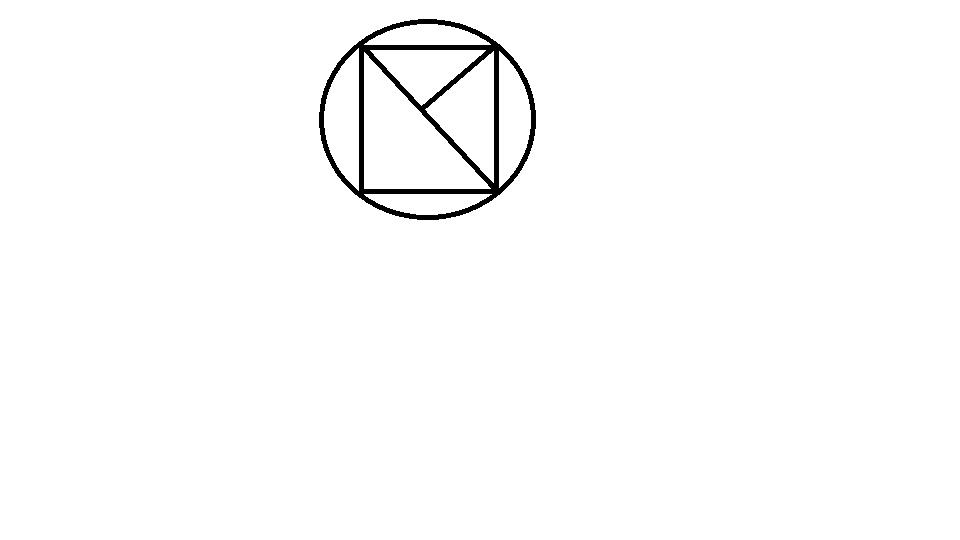 三角形 正方形简笔画分享展示图片